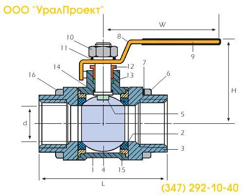 Кран шаровый схема установки